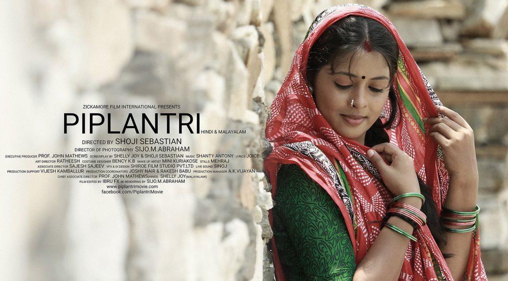 piplantri movie posters 004