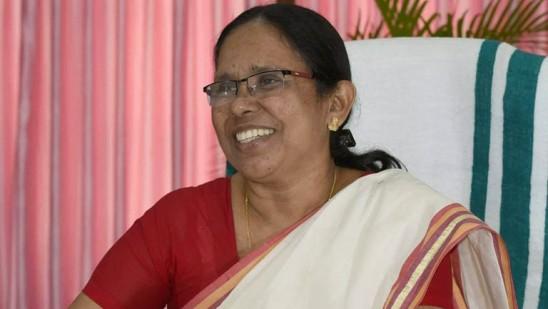Akshaya Kerala