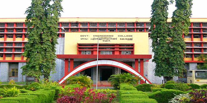 Colleges in kerala - Kerala9.com