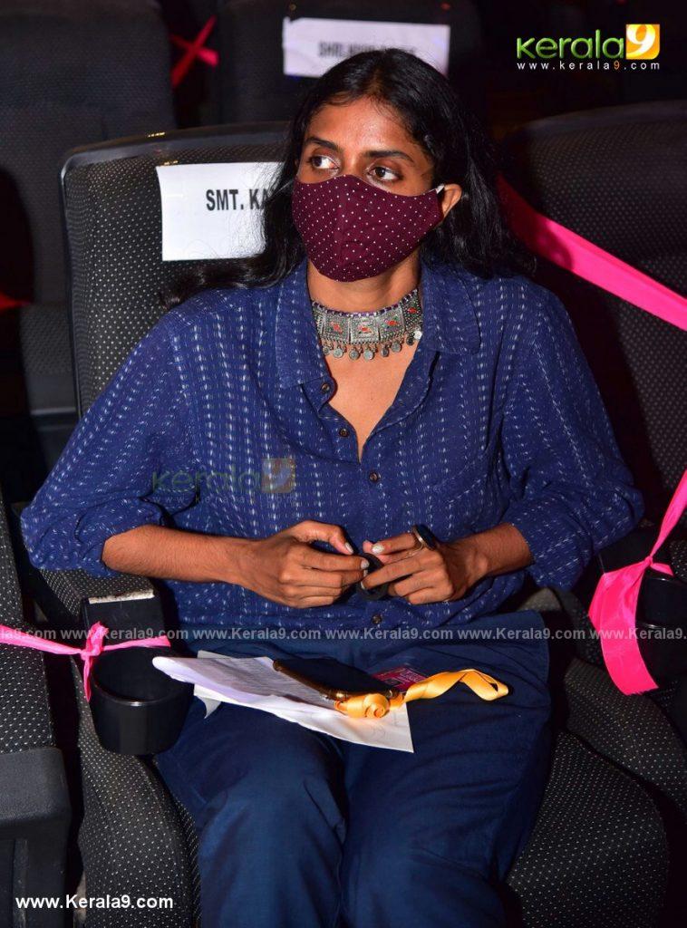 Kani Kusruthi at kerala state film awards 2021 photos 008 - Kerala9.com