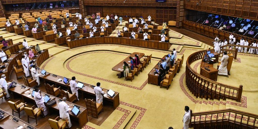 LDF government - Kerala9.com
