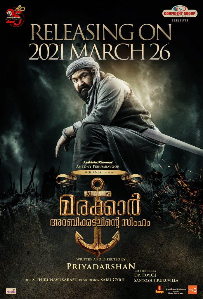 Marakkar release date