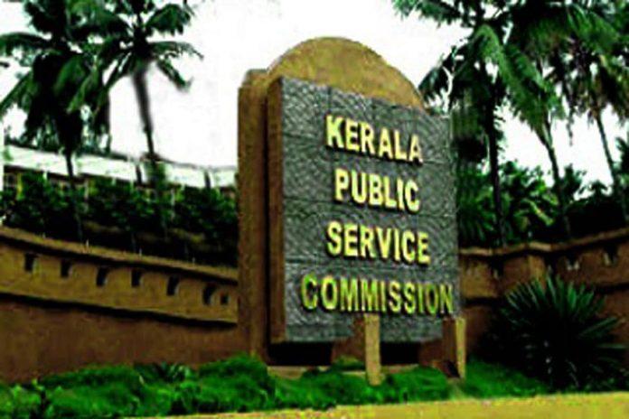 PSC Kerala - Kerala9.com