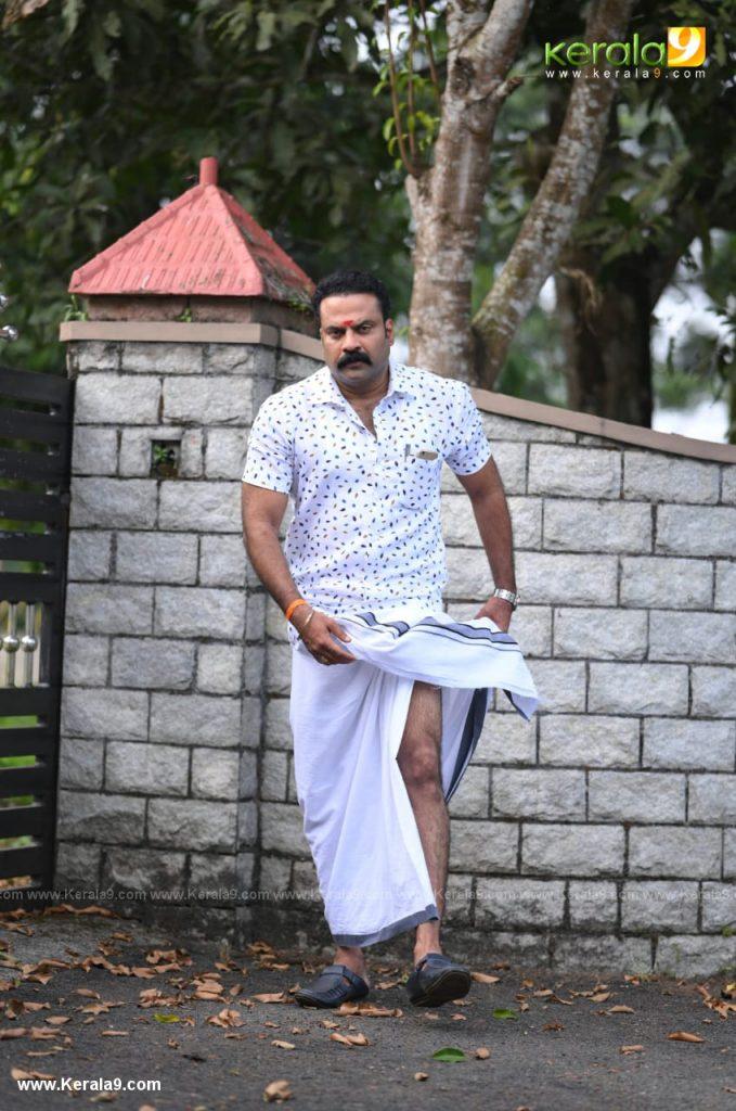 Randu Malayalam Movie Stills