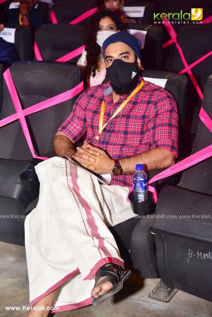 Siju Wilson at kerala state film awards 2021 photos 006 - Kerala9.com