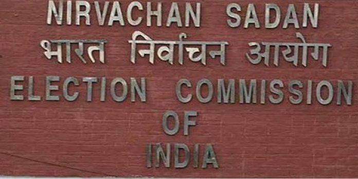 election commission of india2021 - Kerala9.com