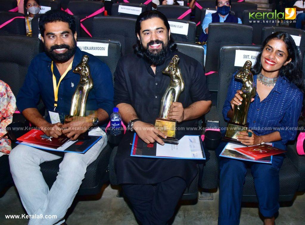 kerala state film awards 2020 photo gallery 016 - Kerala9.com