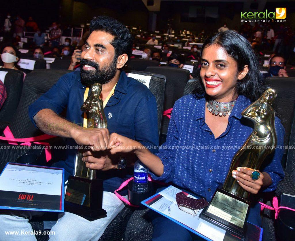 kerala state film awards 2020 photo gallery - Kerala9.com