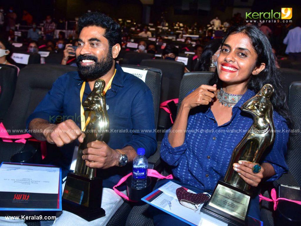 kerala state film awards 2021 best actor Suraj Venjaramoodu photos - Kerala9.com