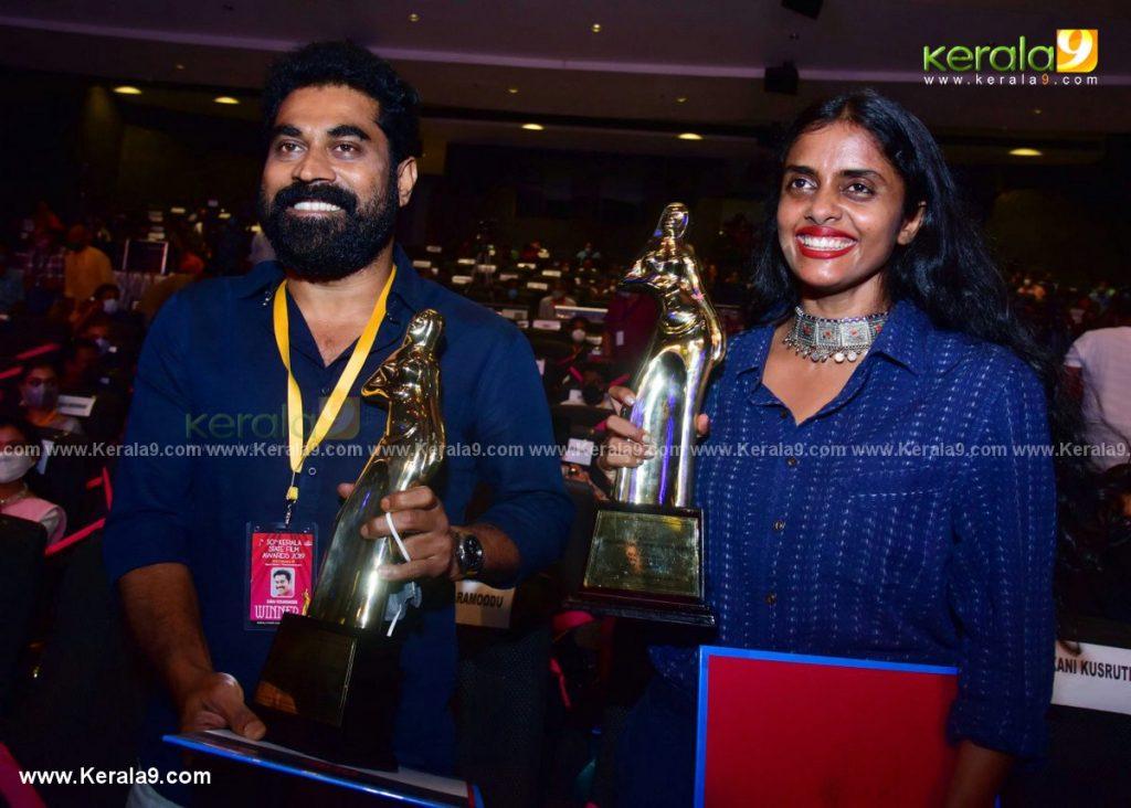 kerala state film awards 2021 best actress Kani Kusruti photos - Kerala9.com