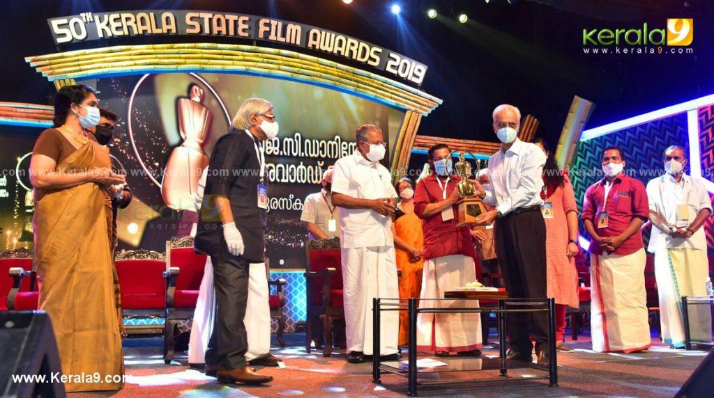 kerala state film awards 2021 images 001 - Kerala9.com