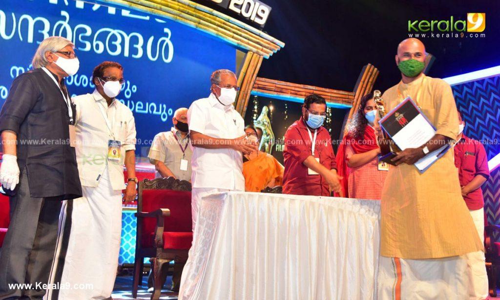 kerala state film awards 2021 images 002 - Kerala9.com