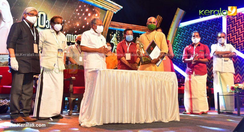kerala state film awards 2021 images 003 - Kerala9.com