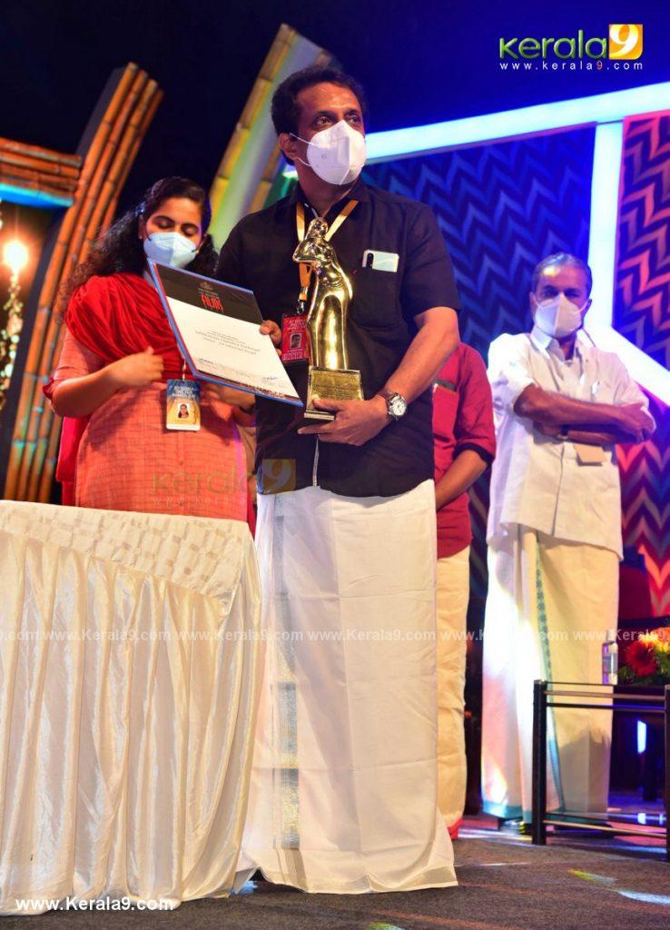 kerala state film awards 2021 images 006 - Kerala9.com