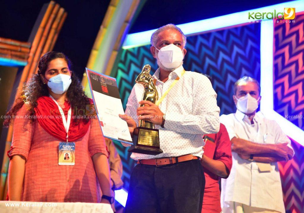 kerala state film awards 2021 images 009 - Kerala9.com