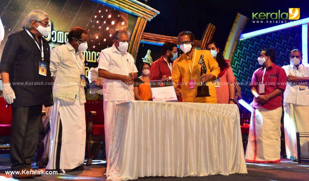 kerala state film awards 2021 images 010 - Kerala9.com
