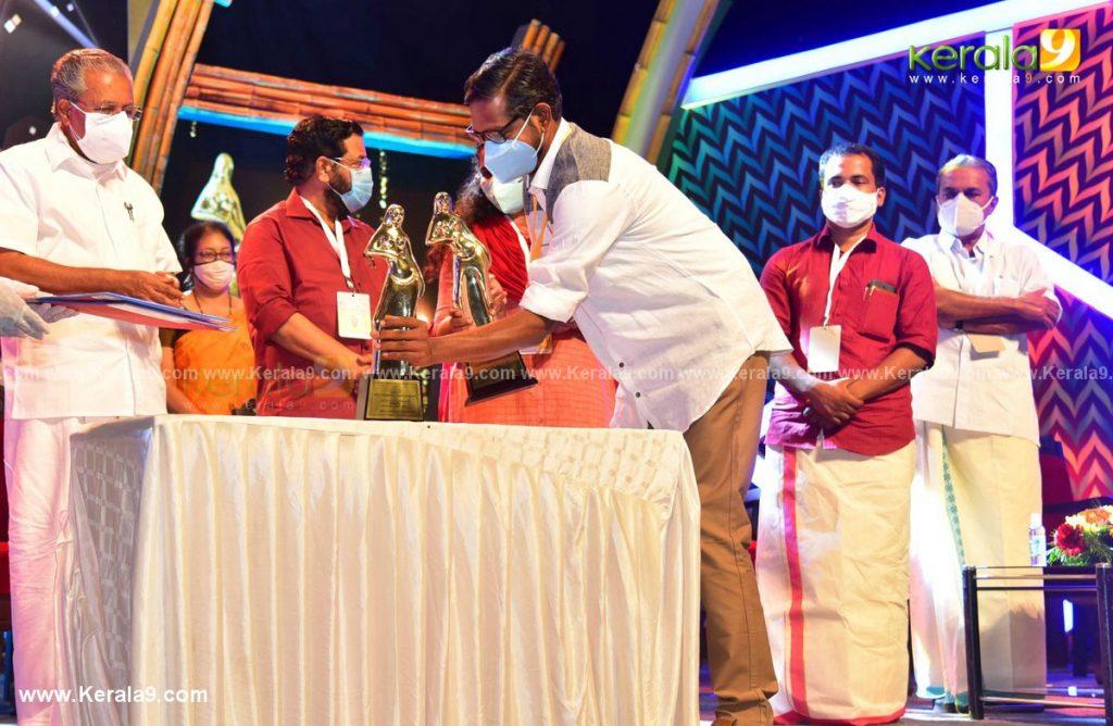 kerala state film awards 2021 images 015 - Kerala9.com
