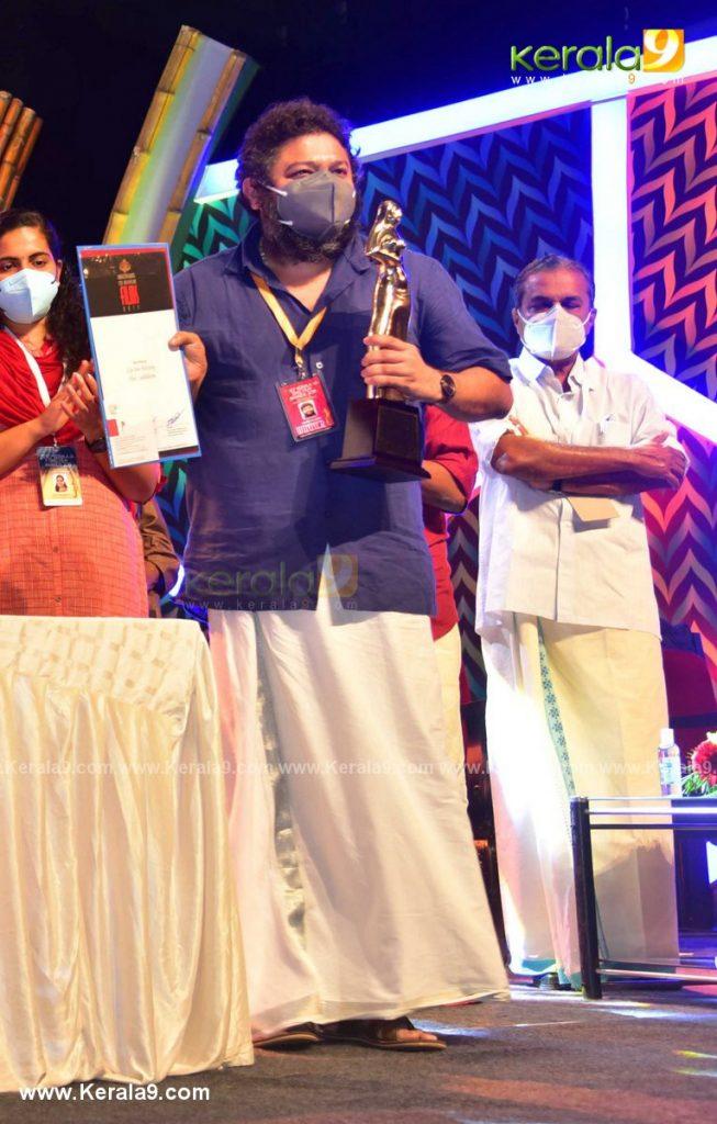 kerala state film awards 2021 images 017 - Kerala9.com