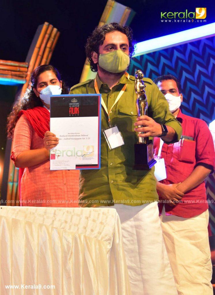 kerala state film awards 2021 images 019 - Kerala9.com