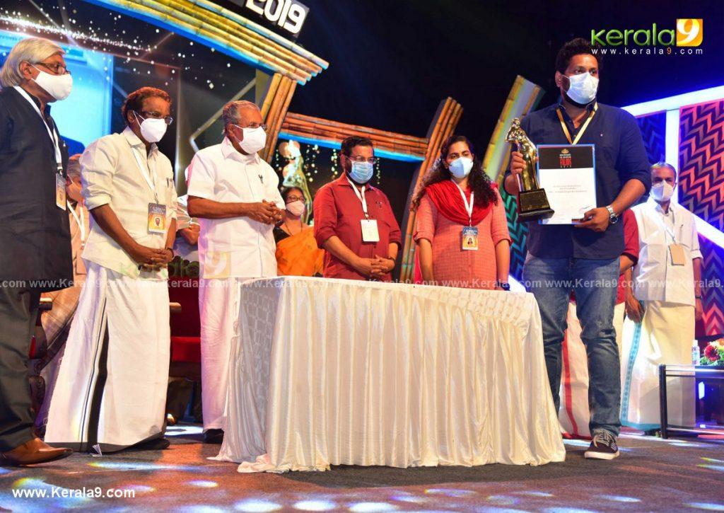 kerala state film awards 2021 images 029 - Kerala9.com