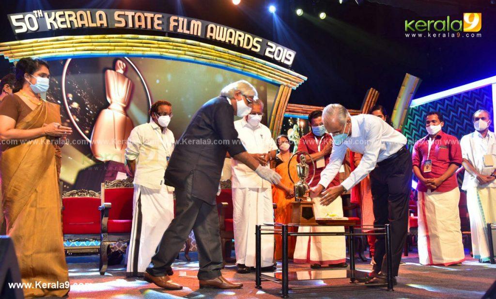 kerala state film awards 2021 images - Kerala9.com