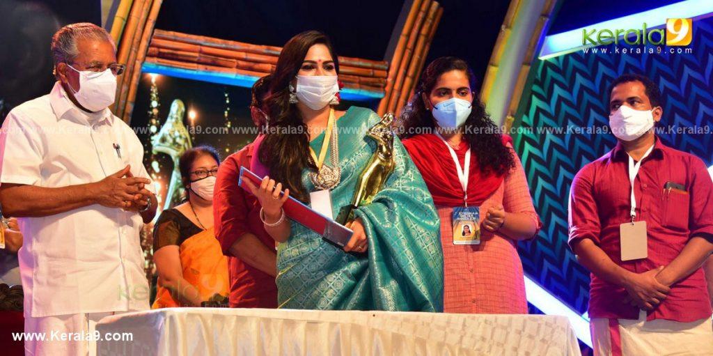 kerala state film awards 2021 photos 007 - Kerala9.com