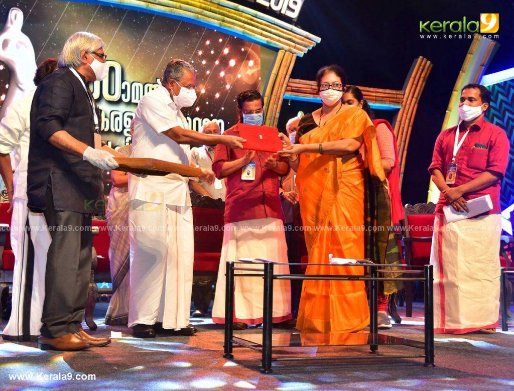 kerala state film awards 2021 photos 011 1 - Kerala9.com