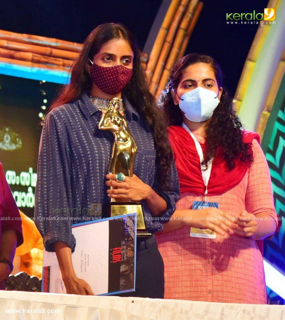 kerala state film awards 2021 photos 011 - Kerala9.com