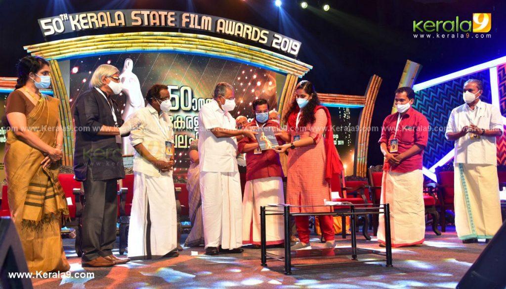 kerala state film awards 2021 photos 013 - Kerala9.com