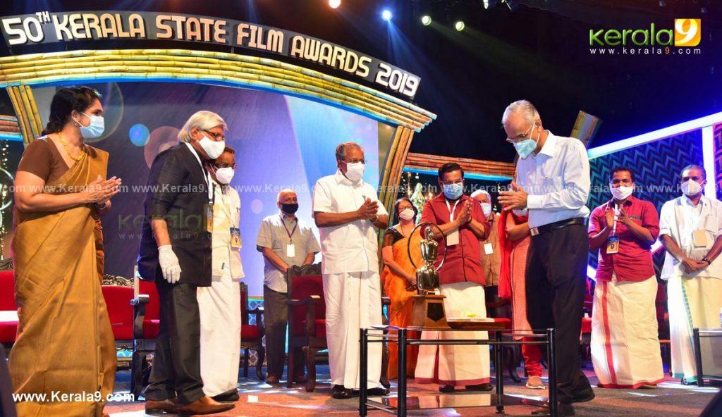 kerala state film awards 2021 photos 014 - Kerala9.com