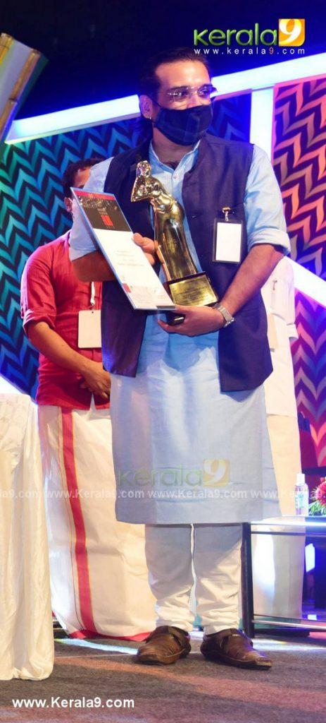 kerala state film awards 2021 photos 015 - Kerala9.com