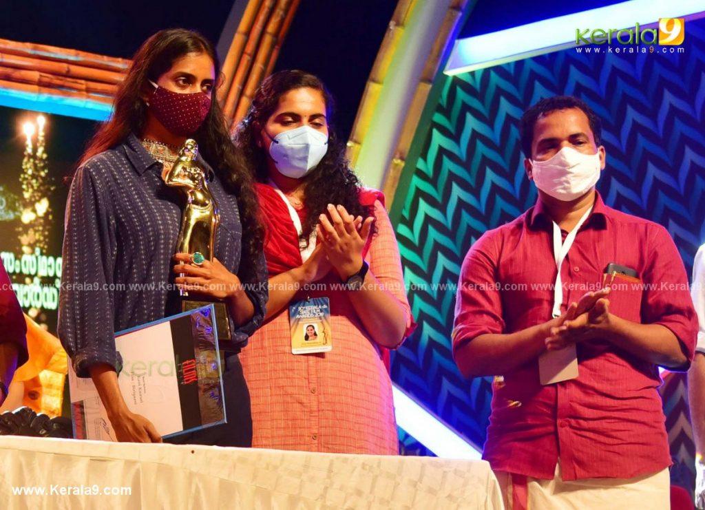kerala state film awards 2021 photos 020 - Kerala9.com