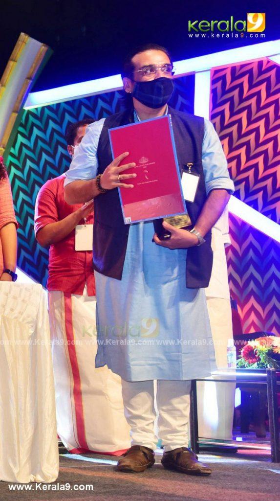 kerala state film awards 2021 photos 021 - Kerala9.com