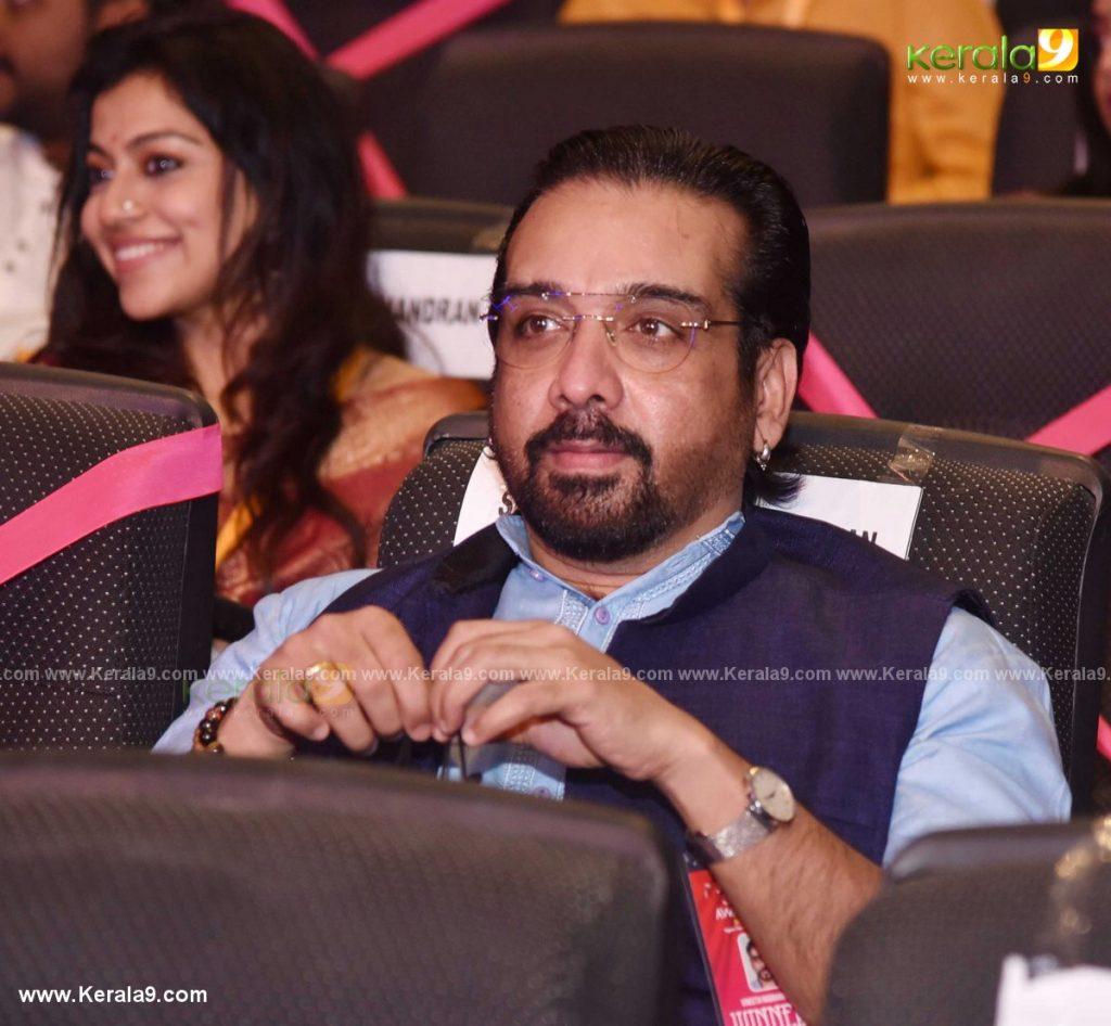 kerala state film awards 2021 photos 030 - Kerala9.com