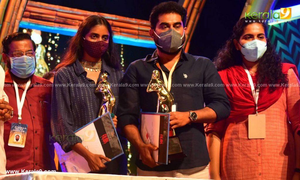 kerala state film awards 2021 photos - Kerala9.com