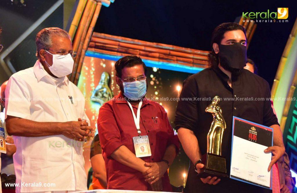 kerala state film awards 2021 pictures 003 - Kerala9.com