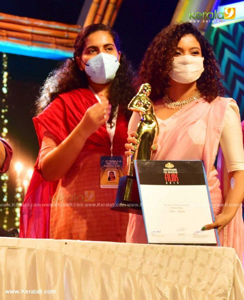 kerala state film awards 2021 pictures 007 - Kerala9.com