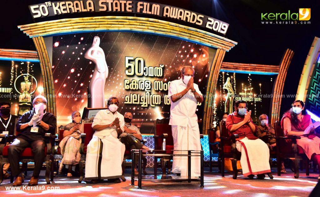 kerala state film awards 2021 pictures 008 - Kerala9.com