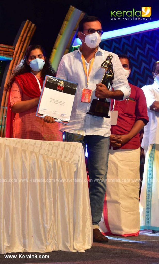kerala state film awards 2021 pictures gallery 002 - Kerala9.com