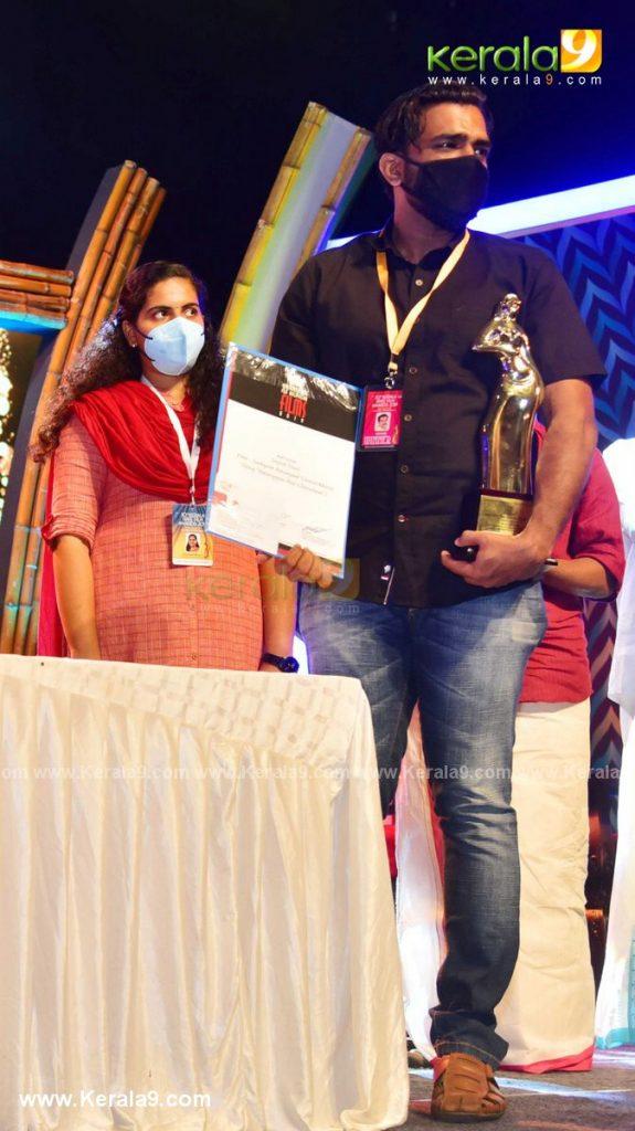 kerala state film awards 2021 pictures gallery 004 - Kerala9.com