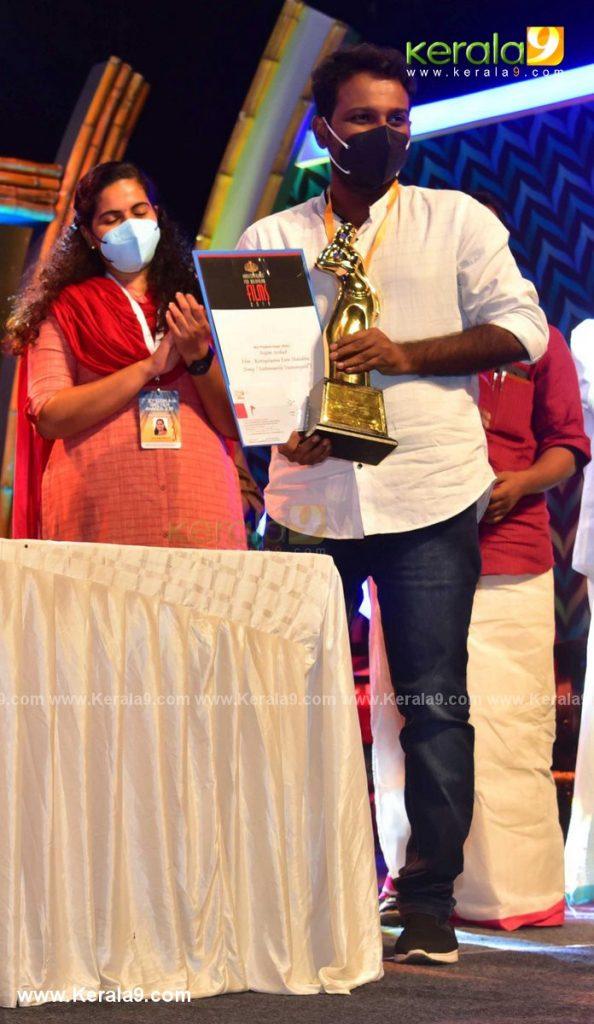 kerala state film awards 2021 pictures gallery 006 - Kerala9.com