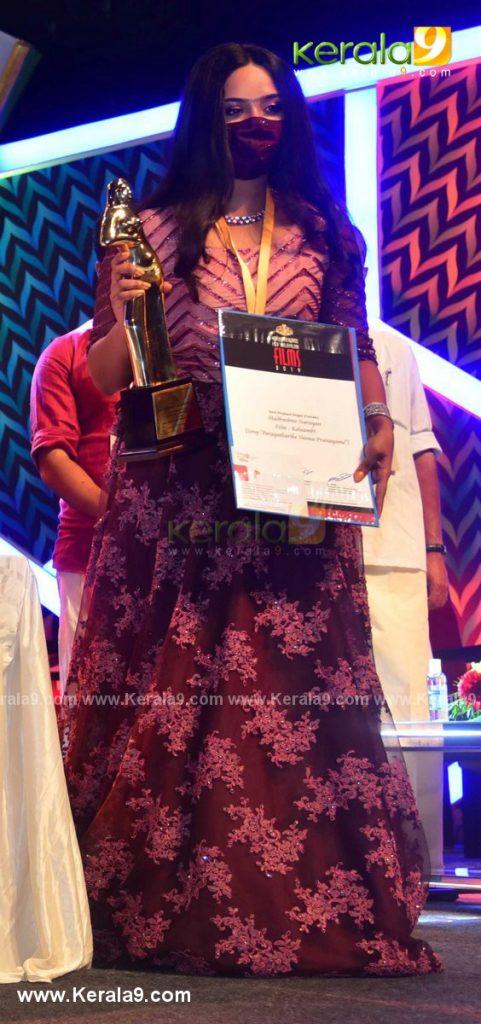 kerala state film awards 2021 pictures gallery 008 - Kerala9.com
