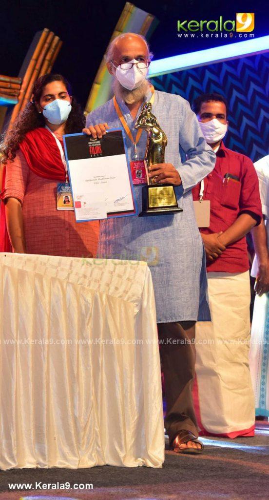 kerala state film awards 2021 pictures gallery 011 - Kerala9.com