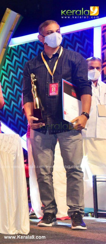 kerala state film awards 2021 pictures gallery 012 - Kerala9.com