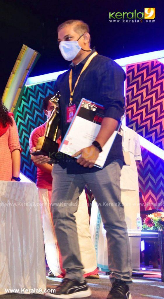 kerala state film awards 2021 pictures gallery 013 - Kerala9.com