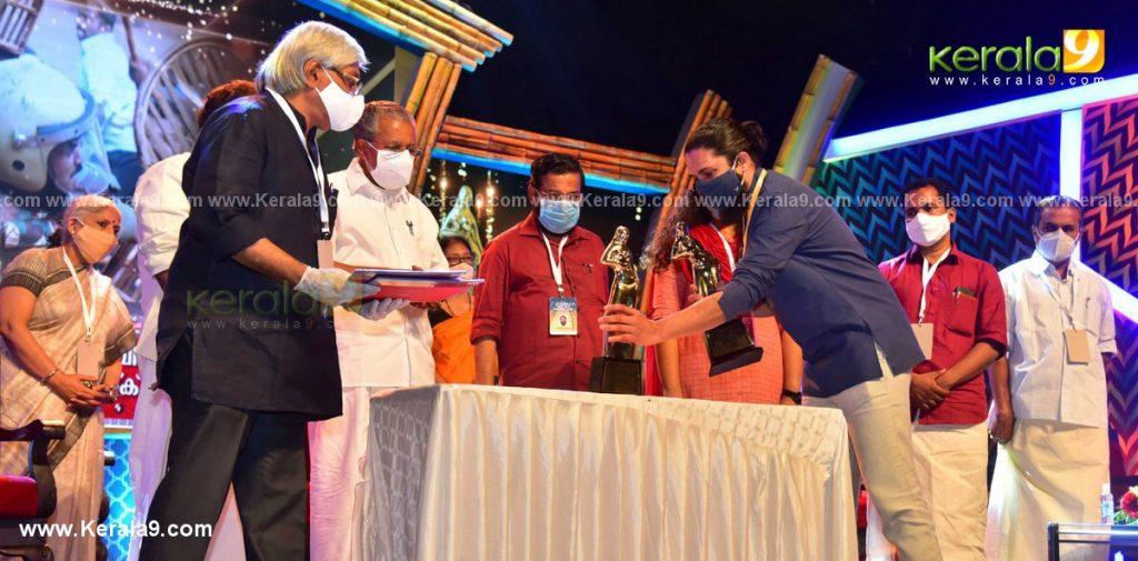 kerala state film awards 2021 pictures gallery 014 - Kerala9.com