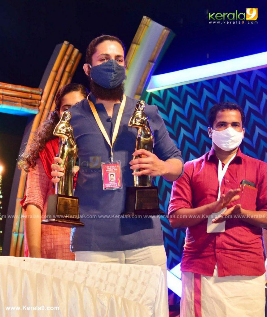kerala state film awards 2021 pictures gallery 015 - Kerala9.com