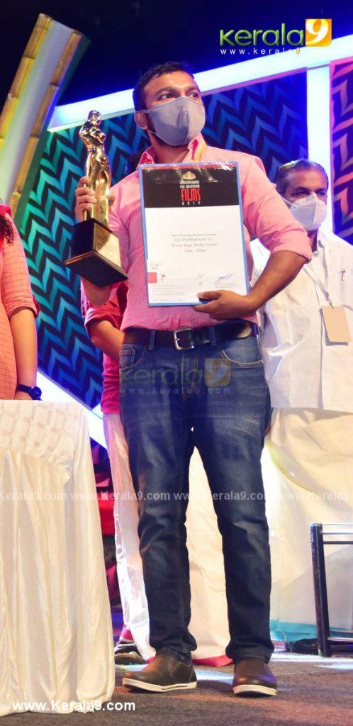 kerala state film awards 2021 pictures gallery 016 - Kerala9.com