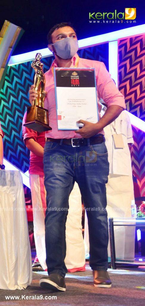 kerala state film awards 2021 pictures gallery 017 - Kerala9.com