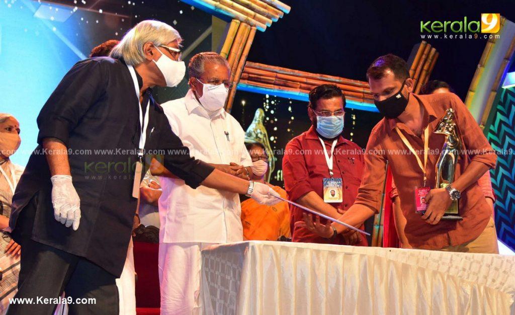 kerala state film awards 2021 pictures gallery 018 - Kerala9.com